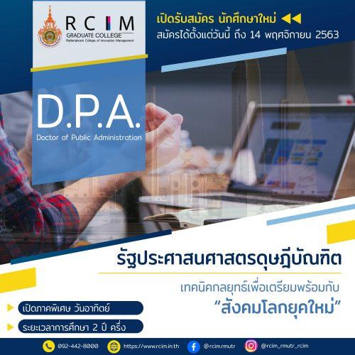 Rcim.D.P.A.