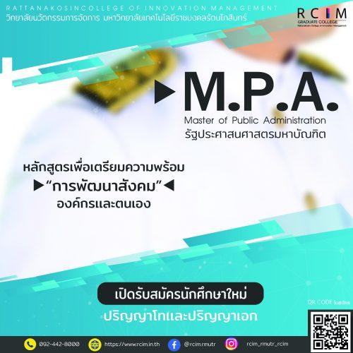 Rcim.M.P.A.